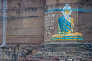 Painting on one of the ghats.