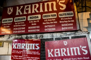Karim's restaurant. A Delhi institution.